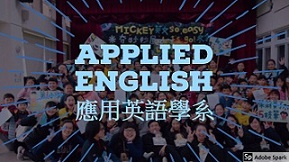 Department of Applied English